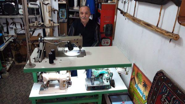 Dikiş Makinası Patent